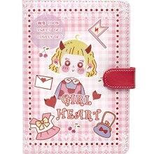 A5 belle fille rose série cahier en cuir souple pour fille douce Kawaii Journal balle Journal cadeau pour enfants mignon papeterie