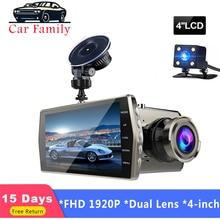 "Car Family 1080P FHD Car DVR Dash Cam 4K Dual Lens 4"" IPS Camera Front+Rear Night Vision Video Recorder G-sensor Parking Monitor"