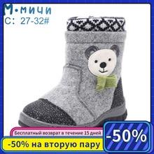 Mmnun laine feutre bottes chaussures dhiver pour garçon chaussures pour enfants 2019 enfants bottes anti-dérapant taille 23-32 ML9436