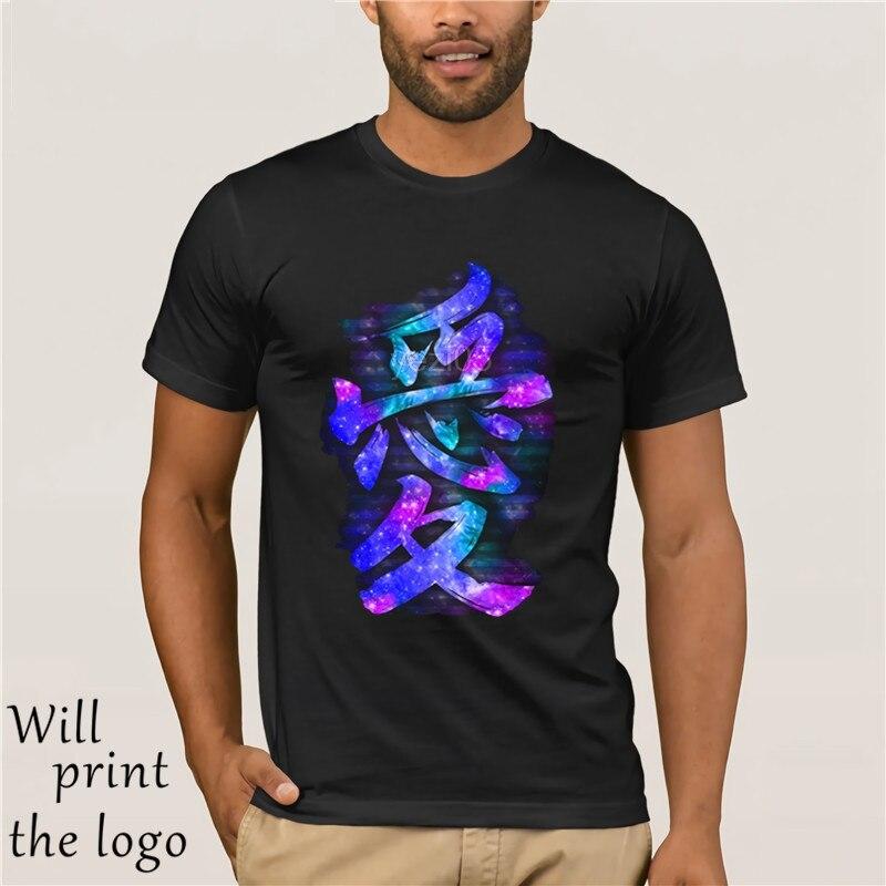 Camiseta con nuevo diseño de amor, camiseta de estilo asiático Kanji, camisetas negras para hombre, camisetas de algodón No destiñidas, camisetas de verano, ropa de empresa al por mayor