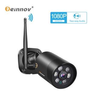 1080P 2MP 5MP IP камера наружная Wifi Обнаружение движения двухсторонняя аудио беспроводная система безопасности IR Cam HD Водонепроницаемая