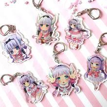 1 Pc new cute Anime Kobayashi San Chi No Maid Dragon Keychain Miss Kobayashis Dragon Maid Elma Pendant figure Toys
