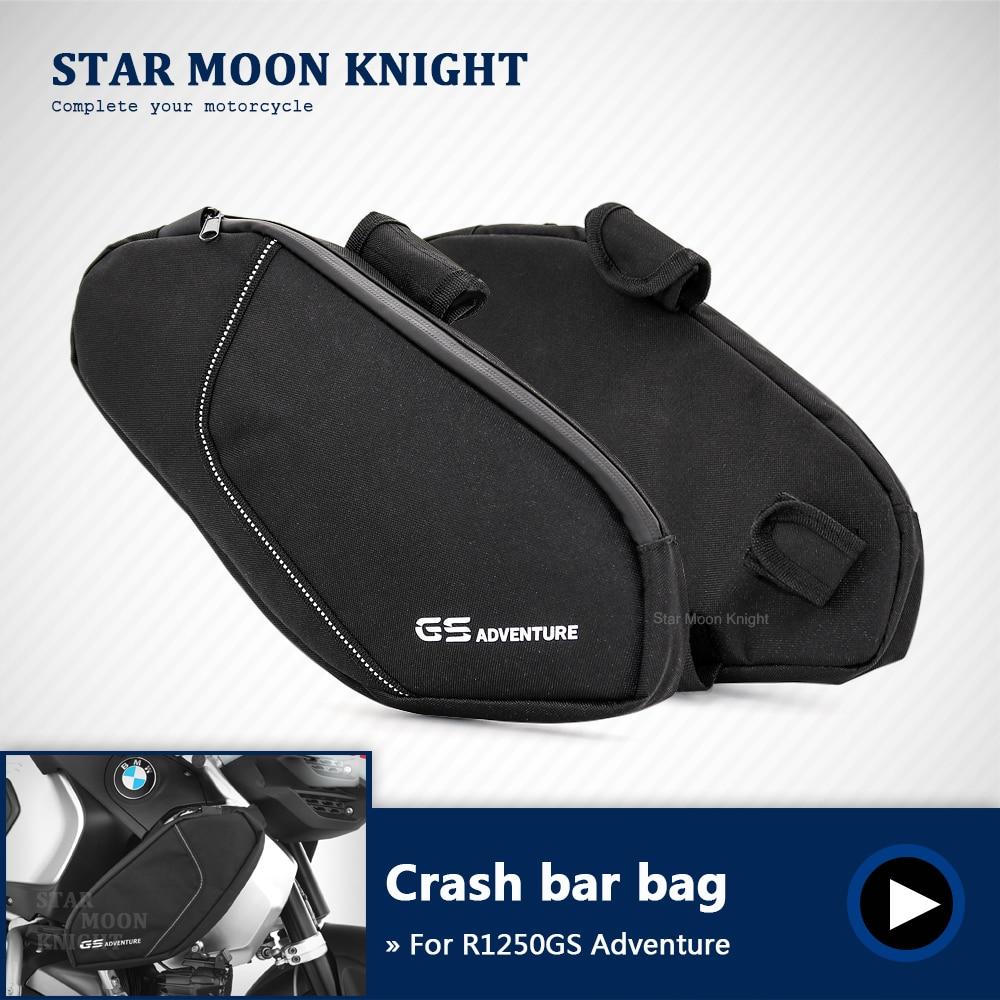 Для BMW R 1250 GS Приключения R1250GS ADV мотоциклетная рама аварийный брусок водонепроницаемая сумка бампер инструмент Замена дорожная сумка