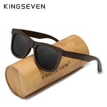 KINGSEVEN 2021 Natural Handmade Wood Polarized Mirror Lens Sunglasses Sandalwood Material Original W