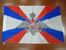 johnin 90x135cm russian army military defense ministry flag