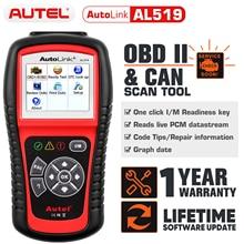 Autel AL519 OBD2 Авто диагностический сканер диагностический инструмент OBD 2 Автомобильный диагностический сканер Eobd (система бортовой диагностики, помощи при парковке Automotriz автомобильной сканирования