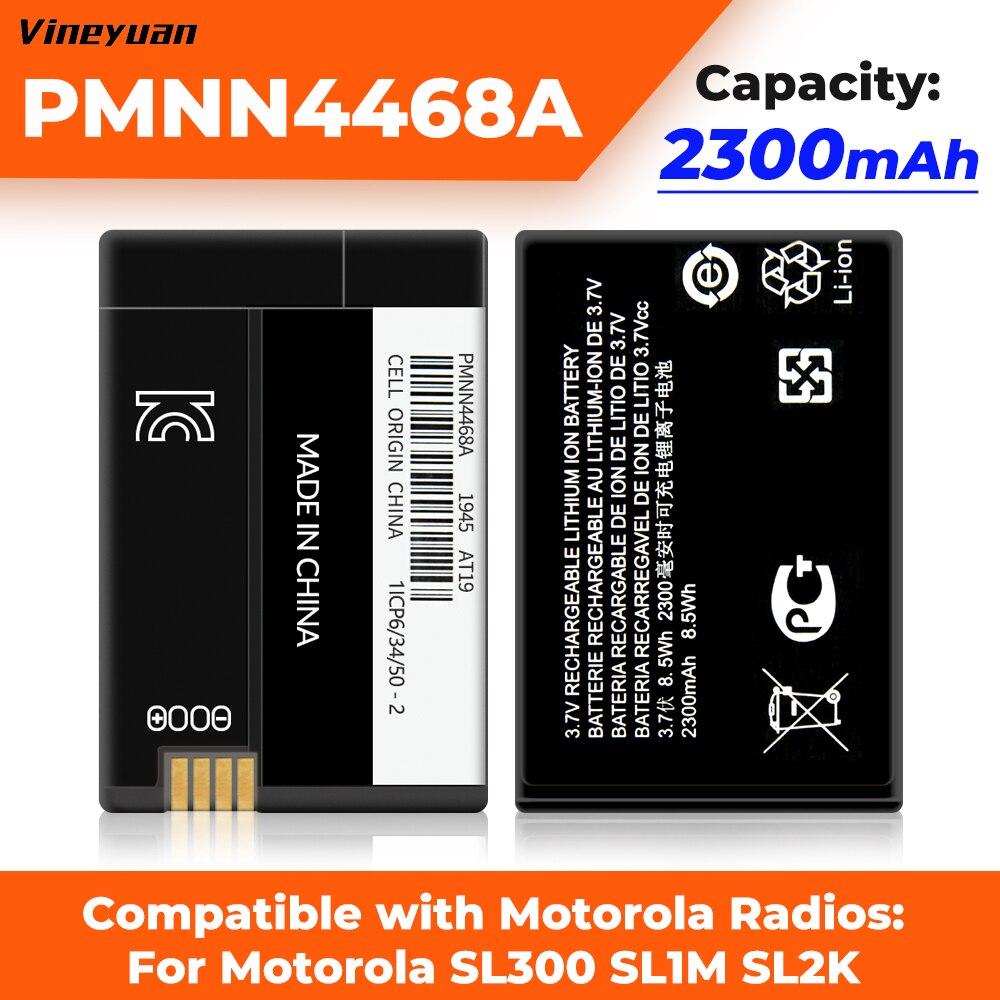 بطارية 2300mAh - PMNN4468B PMNN4468A PMNN4468 لموتورولا SL300 SL1M SL2K راديو استبدال بطارية ليثيوم أيون