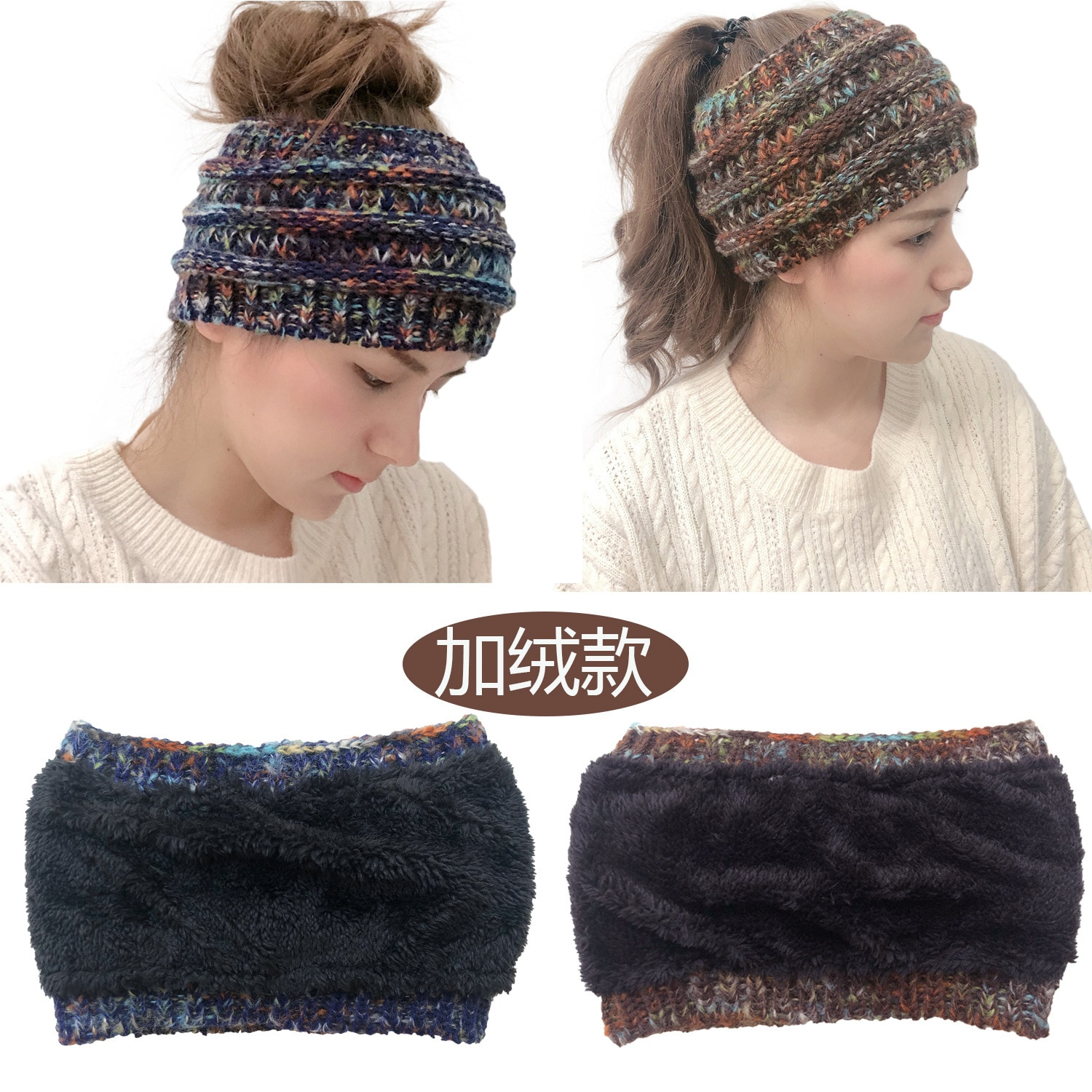 New Knitted Ponytail and Velvet Hat for Men Women Color Striped Warm Woolen