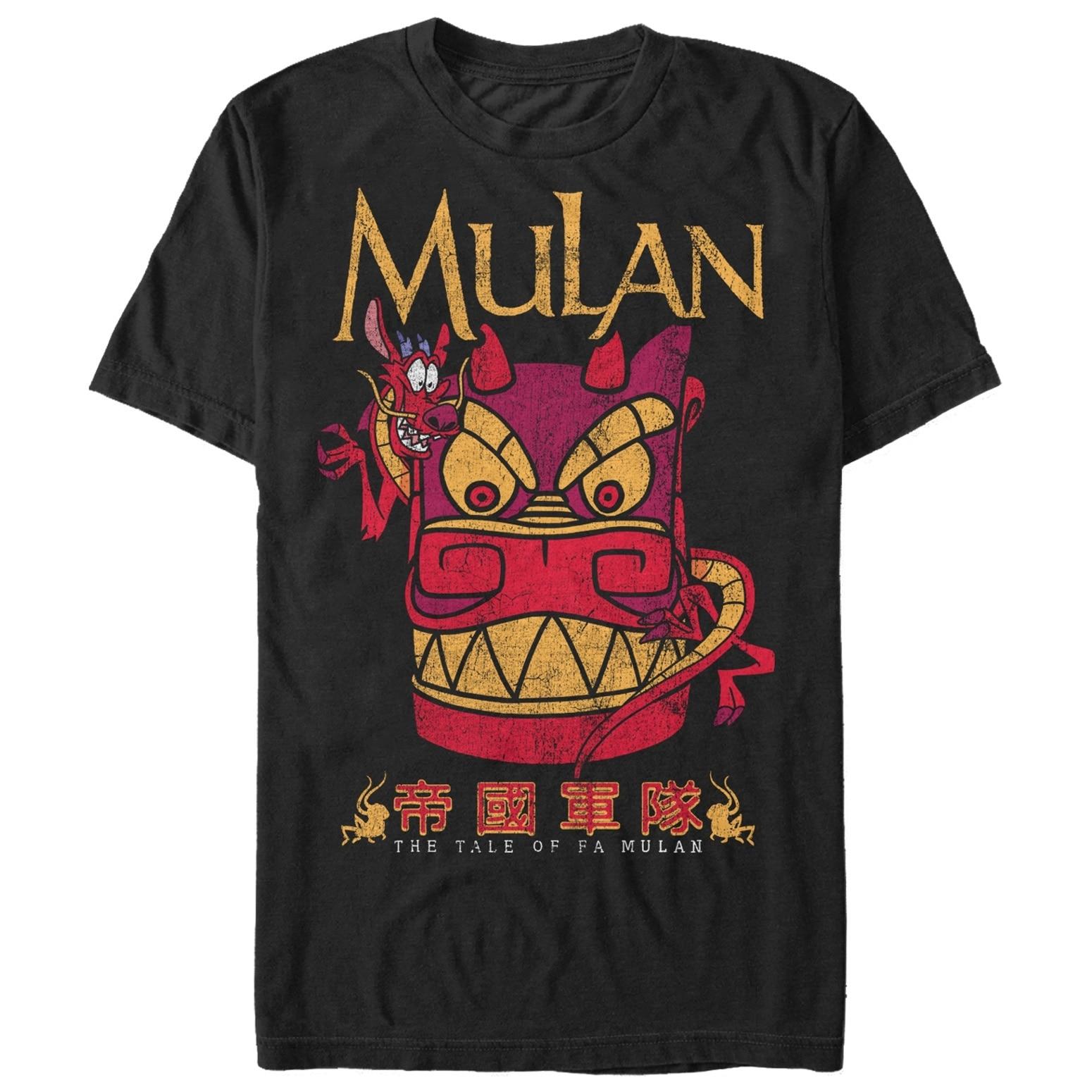 Mulan mushu pedra dragão masculino gráfico t camisa de algodão o pescoço t camisa masculina impressão broadcloth casual curto