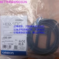 photoelectric switch sensor e3z g61 2m groove radiation npn detection 25mm infrared light