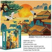 Offre Spéciale Puzzle 2000 pièces adulte Puzzle Puzzle Parper Puzzle Adulto jouets éducatifs 2000 pièces Puzzle jouet pour cadeau pour enfants