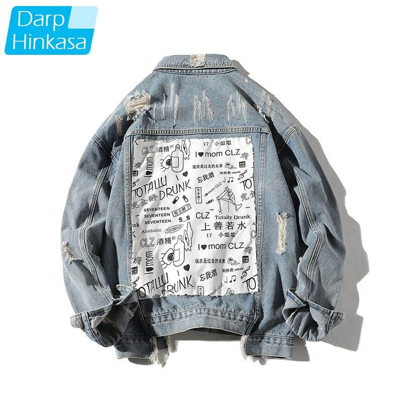 DARPHINKASA-جاكيت جينز رجالي ، أزرق فاتح ، دافئ ، غير رسمي ، ريترو ، ملابس الشارع ، 5XL
