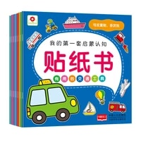 children cartoon sticker books kids english with sticker preschool learning for kindergarten gifted story education book puzzle
