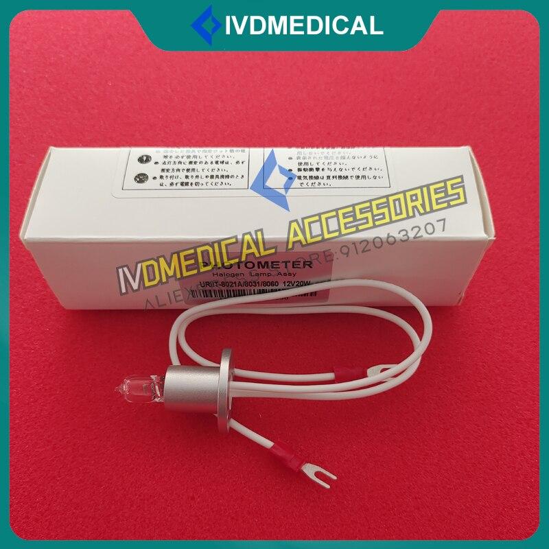 dhl 2000hrs tykyo boeki tms 1024 12v 200w lamp japan for acto biochemistry analyzer URIT Chemisty Analyzer Lamp 8020A/8021A/8026/8260/8031/8036/8060 New Version Biochemical Analyzer Halogen Lamp 12V 20W