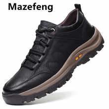 Кроссовки мужские кожаные, роскошные брендовые, английский тренд, повседневная обувь, итальянские дышащие, для отдыха