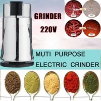 200w electric coffee grinder kitchen cereal nuts beans spices grains grinding machine multifunctional home coffe grinder machine