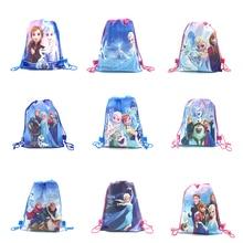 10/20Pcs Disney Frozen Non-woven Fabrics Travel Pouch Storage Clothes Shoes Bags Cotton Drawstring B