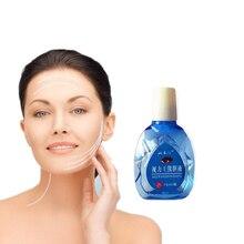 1 Uds. Promoción de parches para ojos del sueño máscara de medicina china para Elizavecca antiedad BOLSAS DE OJOS Tratamiento de acné hidrogel
