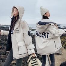 Hooded Jackets Parka Winter Jacket Women s Short Style Winter 2019 New Korean Style Hat Loose Coat Y59