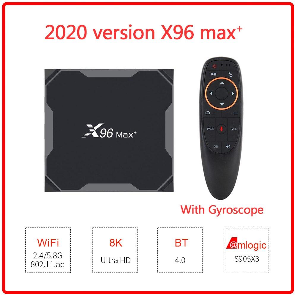 صندوق التلفزيون الذكي X96max Plus ، Android 9.0 ، 8K ، Amlogic S905x3 ، مشغل الوسائط ، Youtube ، Wifi ، 2.4/5G ، PK X96 max