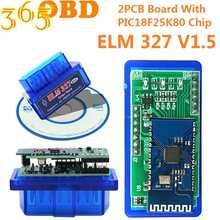 ELM 327 Bluetooth V1.5 сканер с двумя печатными платами OBD2 ELM327 диагностический интерфейс OBDII считыватель кодов MINI ELM327 V1.5 для Android/ПК