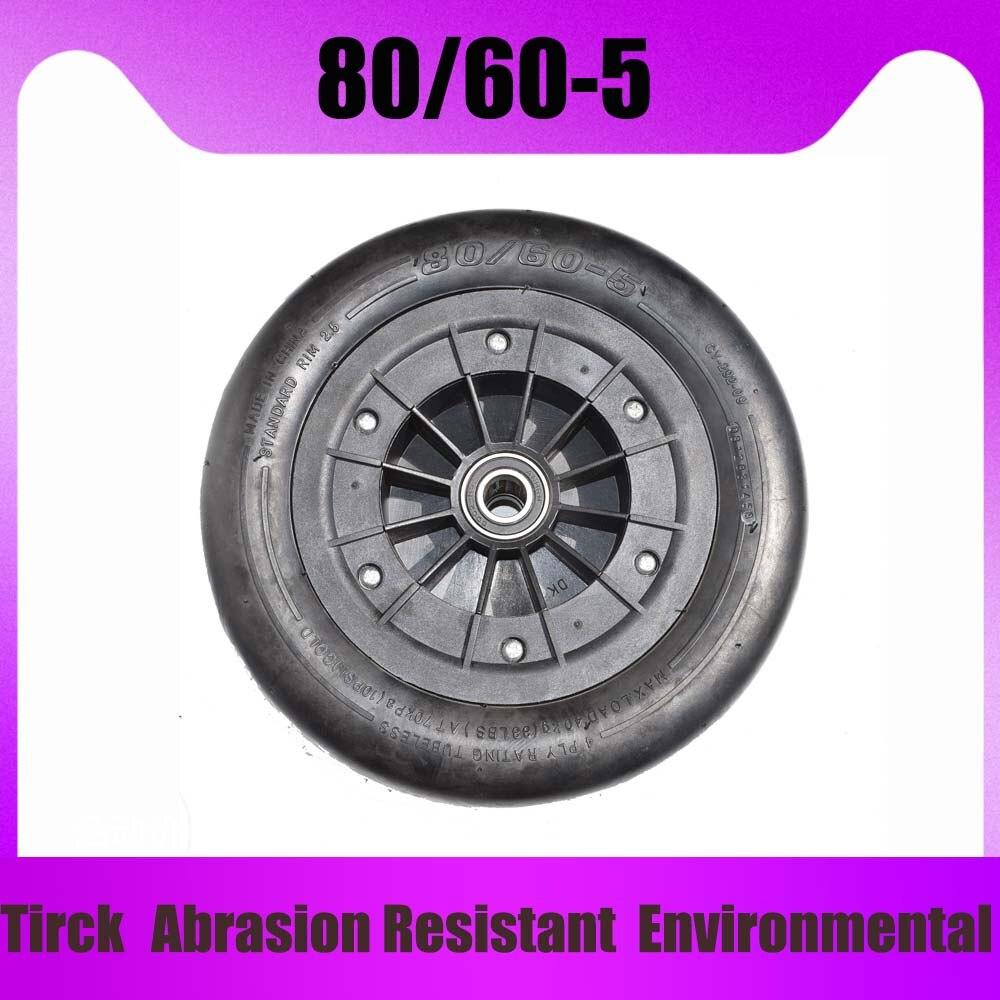 80/60-5 Vacuum tyre for xiaomi Balancing car children karting car 80/60-5 tubless Wheel