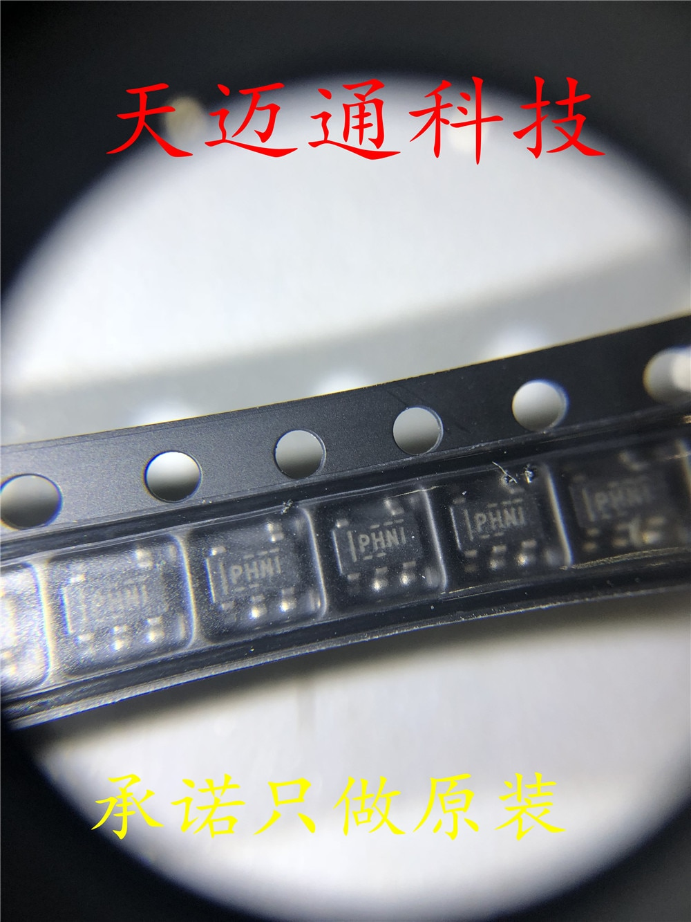 Frete grátis tps62203dbvr phni SOT23-5 tibom 10 peças