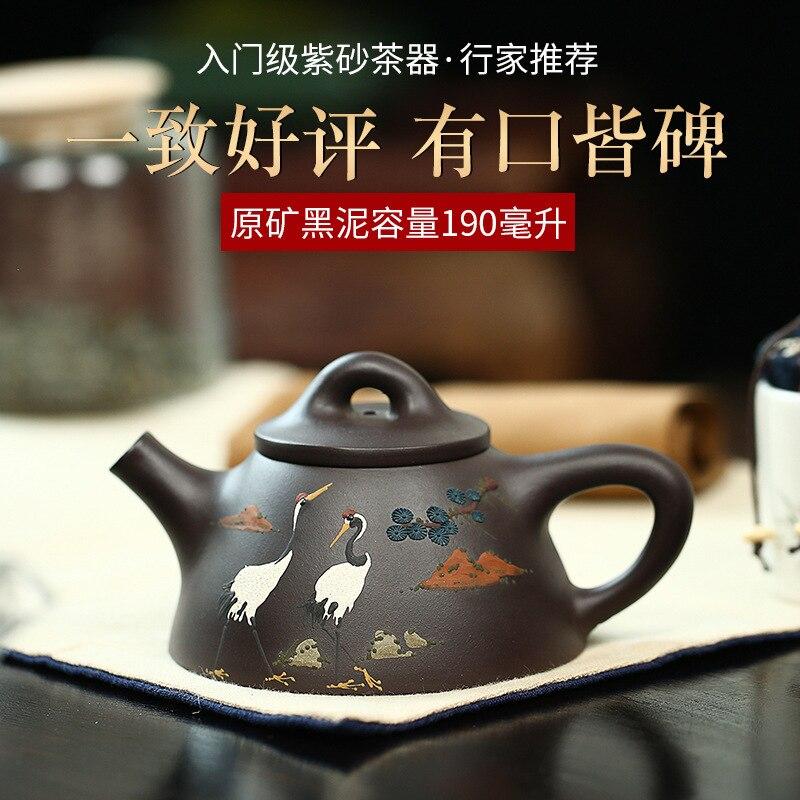 Grulla de pino, tambor de piedra, dibujo o patrón de color rojo oscuro, tetera Kungfu cerámica esmaltada, regalo en línea Xu Feng tetera