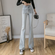 2021spring New High Waist Thin Slim Fit Slimming and Straight Wide-Leg Bell-Bottoms Mop Trousers Jea