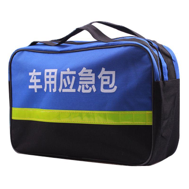 Популярная многофункциональная автомобильная коробка для хранения, сумка для багажника, коробка для инструментов для автомобиля, органайз...