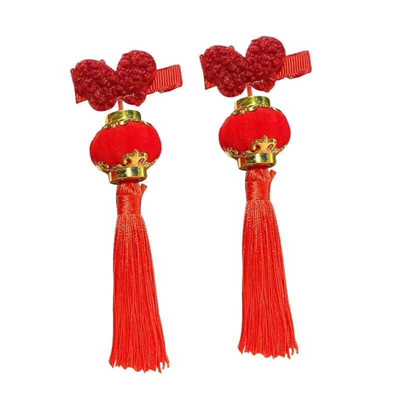 Wielostylowy dziewczyny spinki do włosów chińskie tradycyjne księżniczka frędzle piwonia kwiat spinki dziecięce dziecięce akcesoria do włosów