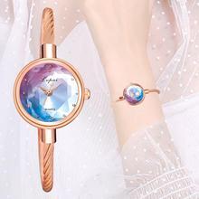Lvpai nouvelle mode femmes montre Bracelet en or Rose de luxe couleurs verre montre décontracté femme Quartz montre Zegarek Damski cadeau