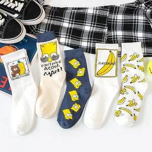 5 Pairs Autumn and Winter Korean Cartoon Banana Harajuku Funny Socks Cotton Japanese Animation Movement Kawaii Socks Women