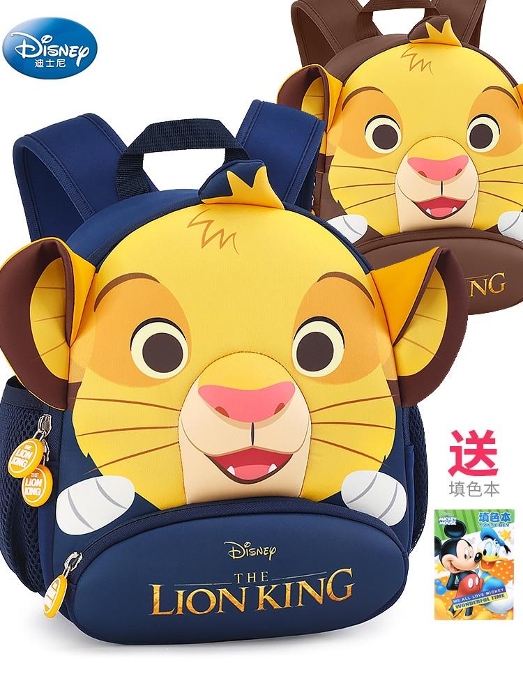 الأصلي ديزني المدرسية رياض الأطفال الصبي 3-6 الأسد الملك الأطفال الكرتون الطفل فقدت الوقاية الأطفال الجر حقيبة EV8013