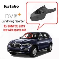 car dvr wifi video recorder dash cam camera for bmw x5 low with sports suit 2019 high quality night vision full hd ccd