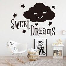 Papier peint autocollant mural imperméable en vinyle   Bricolage, nuages de rêves doux, autocollant de décoration pour chambre denfant, fête à la maison