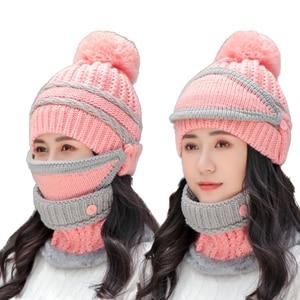 Warm Scarf Mask Hat Beanie Set - Cable Knit Winter Gift Set Pom Cap Warm Thick Fashion Hat 3 PCS Set for Women