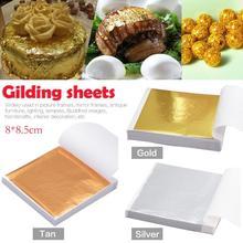 100 pçs arte artesanato design papel imitação de ouro tira folhas folha cobre folhas folha papel para dourado diy artesanato decoração papel