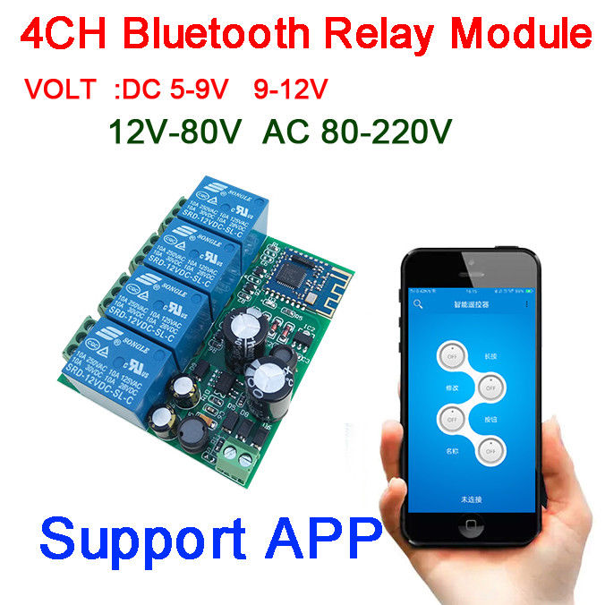 DYKB 4CH Bluetooth релейный модуль мобильный телефон приложение дистанционное управление IOS, Android Home