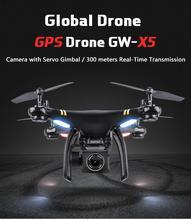 LeadingStar GW83 GPS 5G WIFI 1080P Drone professionnel GPS Drones avec caméra HD RC Wifi FPV quadricoptère en temps réel