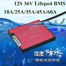 1pcs BMS 36v Lifepo4 12s 60A 18A 25A 35A 45A Discharge Battery Pack Bms 38.4v Protection Bms for 3.2v Lifepo4 Battery Diy Kit
