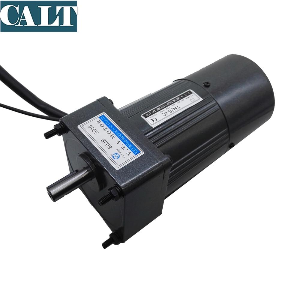 VTV YN80-40 Gear motor 110V 50/60HZ 1550rpm customized 5 wires adjustable speed motor with brake Single phase motor enlarge