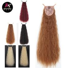 Perruque synthétique longue et bouclée Miss U   Taro, cheveux crépus et bouclés, extension queue de cheval avec pince, postiche pour fête