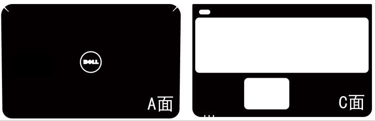 """Pegatinas especiales de piel de vinilo de fibra de carbono para ordenador portátil, protector de cubierta para DELL inspiron N5010 M5010 15R 15,6 """"versión antigua"""