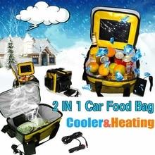 12V 20L 휴대용 전기 쿨러/온수 도시락 상자 자동차 도시락 상자 음식 따뜻하게 스토리지 가방 컨테이너 여행 사무실 홈 선물
