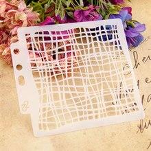 13cm Mesh Net Design DIY Layering Stencils Painting Scrapbook Coloring Embossing Album Decorative Paper Card Template