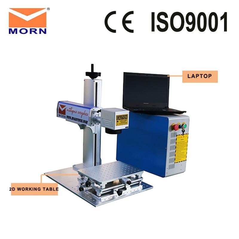 Portátil pequeño Máquina de marcado láser de fibra 20w con ordenador portátil 2D mesa de trabajo de metal caving