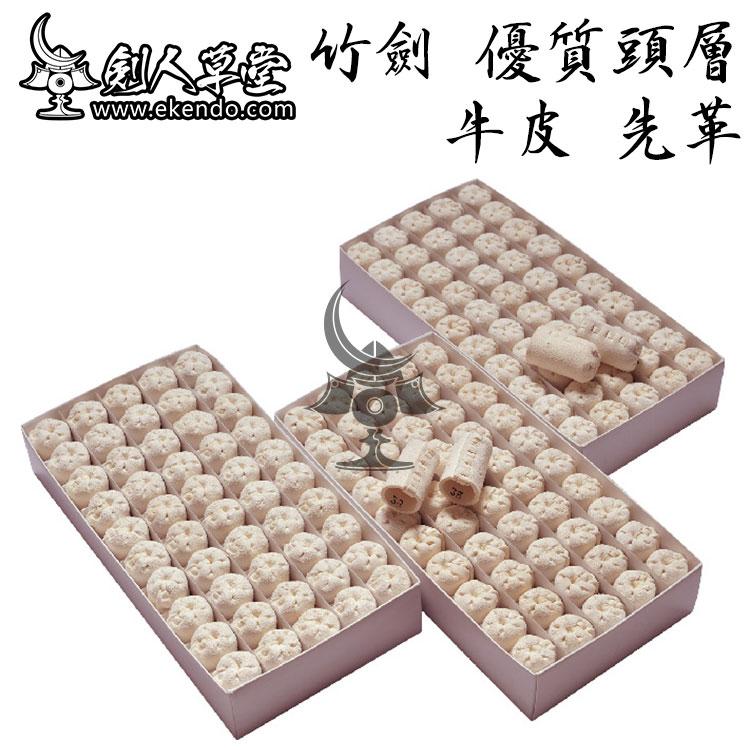-IKENDO.NET- SP008-Sakigawa de lujo para Shinai-vender en una sola pieza, piezas shinai tusba bokken bokuto, accesorios japoneses kendo