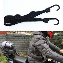 60CM Motorrad Helm Riemen Motorrad Zubehör Haken Gepäck Versenkbare Elastischen Seil Befestigt Strap Motos Helm Gepäck Net