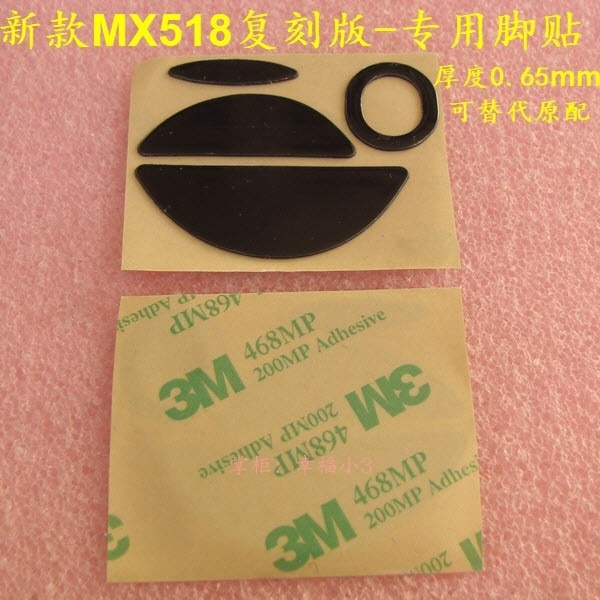 1 Набор 3M mouse Foot mouse glide для logitech MX518 Legendary edition тефлоновые, для мыши skate 0,65 мм толщина